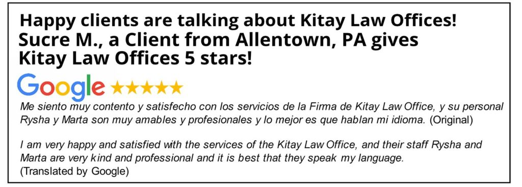 Allentown Employment Law Review - Kitay Law Offices